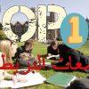 توب 10 افضل جامعات بريطانيا