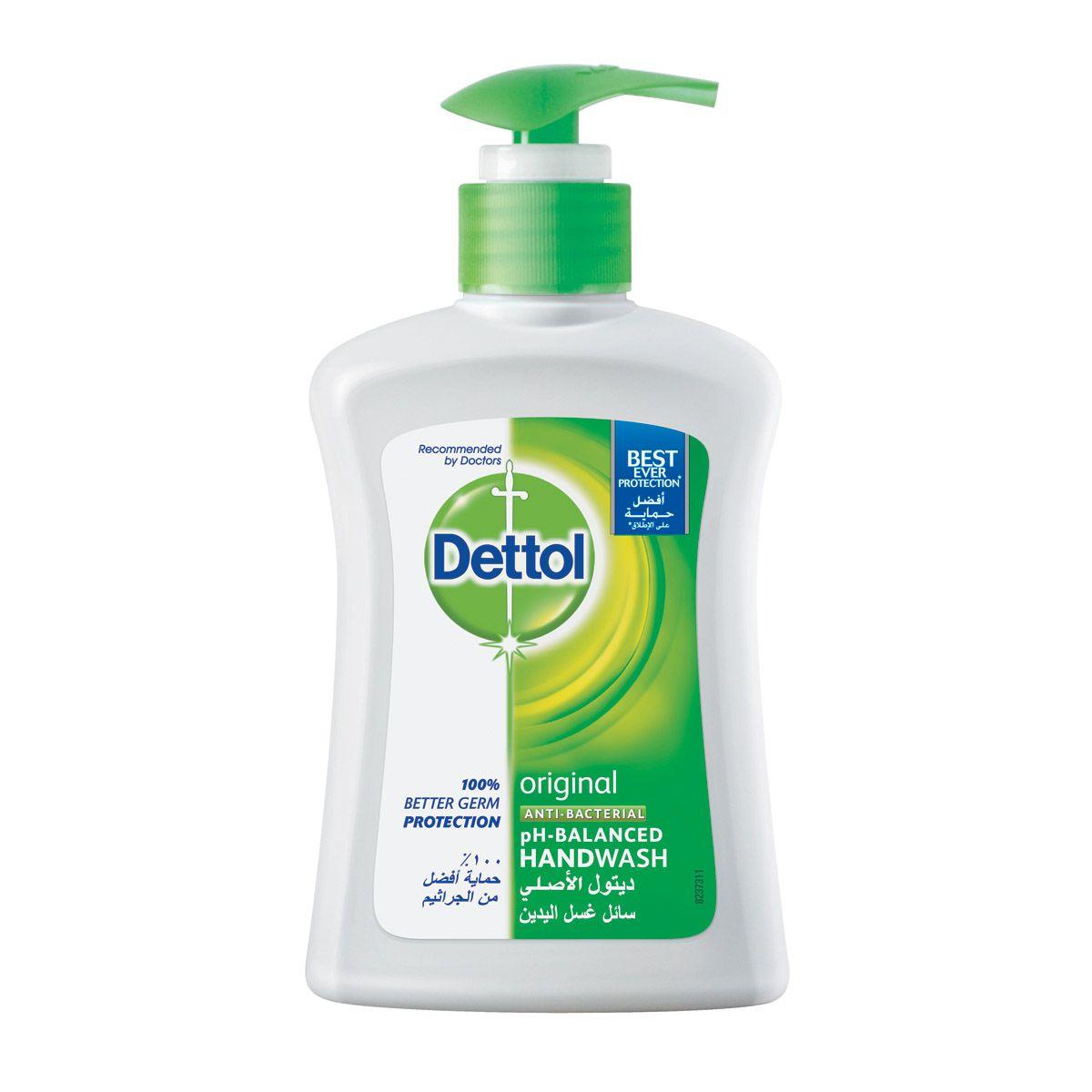 صابون ديتول